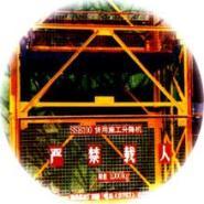 佛山南海井架图片