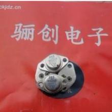 长期现货供应达林顿三极管YZ163C
