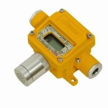 C630/E点型毒性气体探测器/CO气体探测器批发