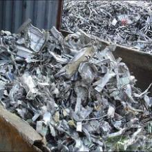 佛山废铝回收公司,废铝合金回收,冲压废铝回收,铝丝铝屑回收,铝碇回收图片