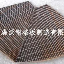 供应异形钢格板