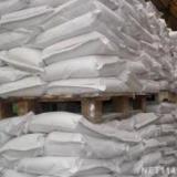 供应食品级琥珀酸二钠