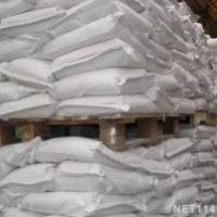 供应食品级海藻酸钾