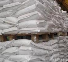 供应食品级巴拉塔树胶