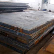 供应舞钢产容器板15CrMoR