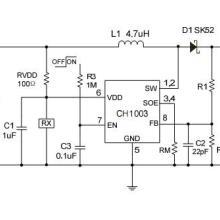 供应迷你音箱升压IC电动玩具升压IC