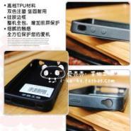 厂家直销iPhone保护壳图片