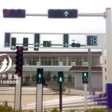 供应新疆交通信号灯生产厂家