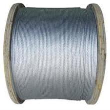 供应钢绞线