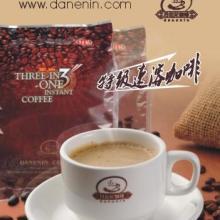 沐足时间好享受  推荐丹迈尼速溶咖啡(特级)