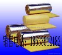 供应玻璃丝棉制品