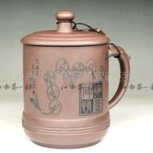 供应陶瓷工艺紫砂杯