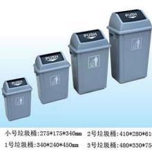 供应日用塑料垃圾桶 环卫垃圾桶 批发