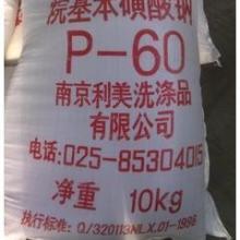 供应LAS-P60,南京利美LAS-P60