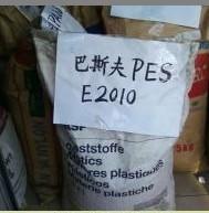 供应PES