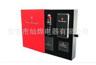 电子礼品车载充电器图片/电子礼品车载充电器样板图 (1)