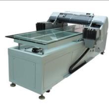 供应一通多色印刷机