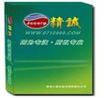 徐州客户档案管理系统样板图 徐州客户档案管理系统 徐州管家婆软件图片