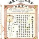 香港恒通新版MT4S代理加盟图片