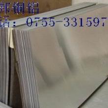 供应防锈铝EN AW-3003/3003厂家,3003,3003价格批发