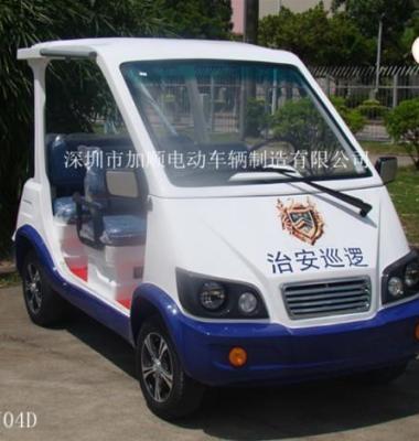 电动巡逻车图片/电动巡逻车样板图 (2)