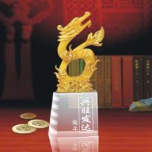 北京大兴水晶纪念品公司海淀商会水晶纪念品定做公司东城水晶纪念品公司