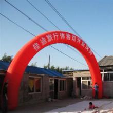 供应北京普通全红充气拱门彩虹门气模帐篷拱门婚庆拱门图片