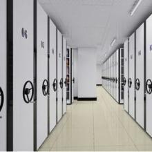 供应办公设备供应商、书货架、工具柜、多屉柜、配电柜批发