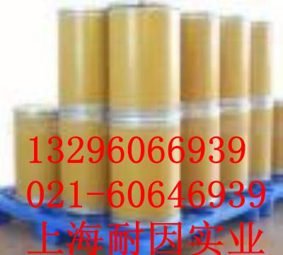 供应酸度调节剂枸橼酸