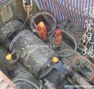 供应非开挖顶管,非开挖定向钻,非开挖管中管修复,管道安装工程承包