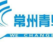 供应北京航空航天大学远程教育