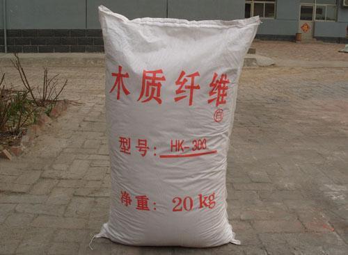 供应木质纤维