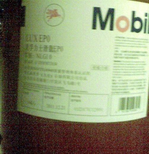 美孚威格力146循环油 Mobil Vacuoline 14
