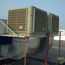 供应TMFJ-1100金华永康冷风机