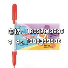 武强县广告笔定制,中性笔厂家,签字笔批发批发