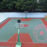 渝中区篮球场场地施工
