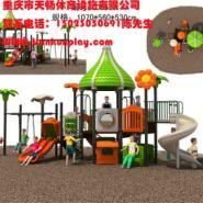 最新款大型游乐玩具图片