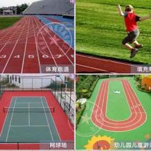 供应大足县运动防护安全地垫,南岸区安全地垫订做,重庆安全地垫生产厂家图片