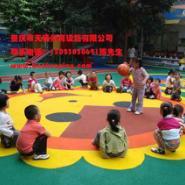重庆幼儿园EPDM彩色安全地垫图片