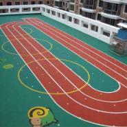 北碚区幼儿园彩色塑胶地面图片