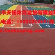 荣昌县橡胶安全地垫多少钱一平方图片