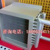 供应北京散热器厂家直销 散热器销售热线
