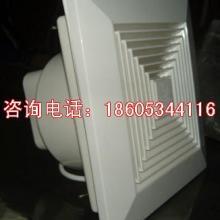 供应陕西天花板管道换气扇 天花板管道换气扇价格最低批发
