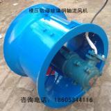 供应内蒙模压风筒叶轮防腐轴流风机