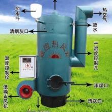 供应养殖取暖设备批发