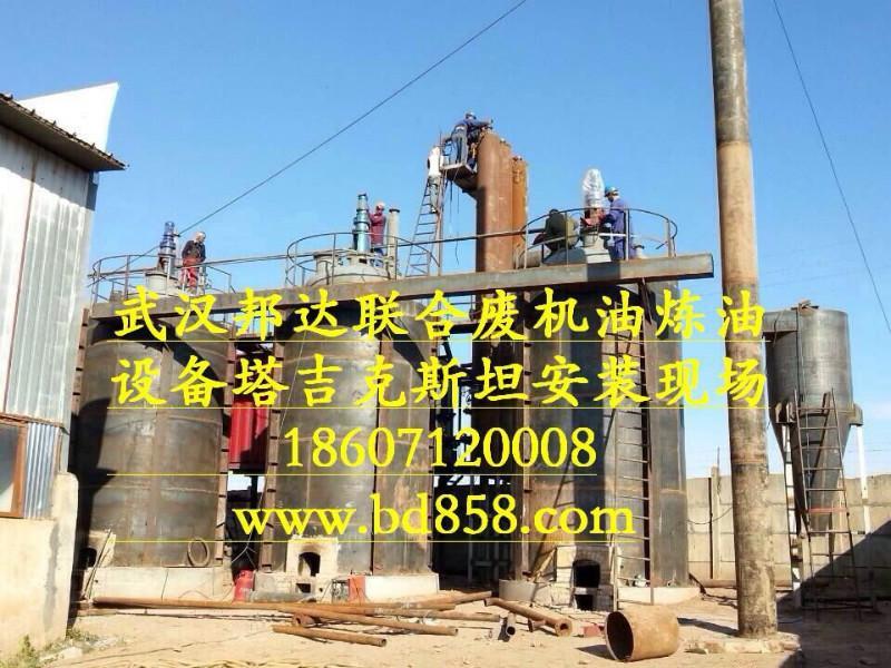 湖北武汉邦达联合机电设备有限公司
