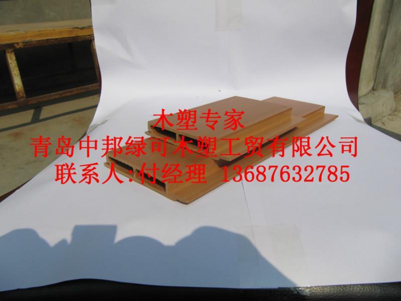 供应青岛黄岛pvc长城板供应商