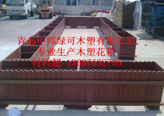 供应青岛胶州木塑花箱价格