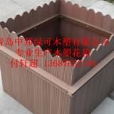 供应青岛即墨木塑花箱供应商