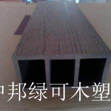 供应青岛10050木塑方通生产厂家-最优质的木塑方管供货商